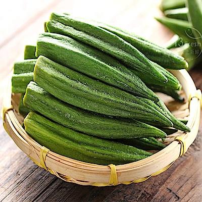 愛上新鮮 天然秋葵脆條 (40g±10%/包)