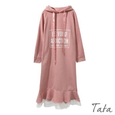 字母拼接紗連帽刷絨洋裝 共二色 TATA-(S~L)