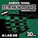 丰荷 雙鋼印 醫用口罩 綠黑格-成人/兒童(30入/盒)-2款式任選1盒 product thumbnail 1