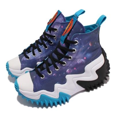 Converse 休閒鞋 Run Star Motion 增高 女鞋 大波浪 厚底 怪物奇兵 休閒穿搭 藍 白 172488C
