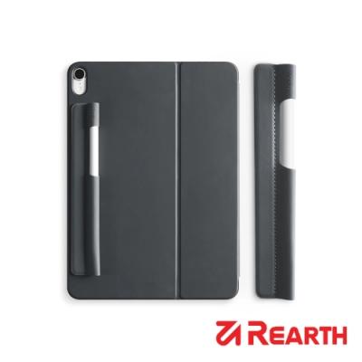 Rearth Ringke Apple Pencil 專用筆套