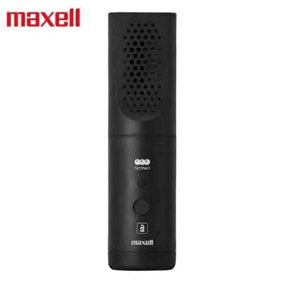 Maxell Ozoneo 輕巧型除菌消臭器清淨機 MXAP-ARS51 垃圾桶用