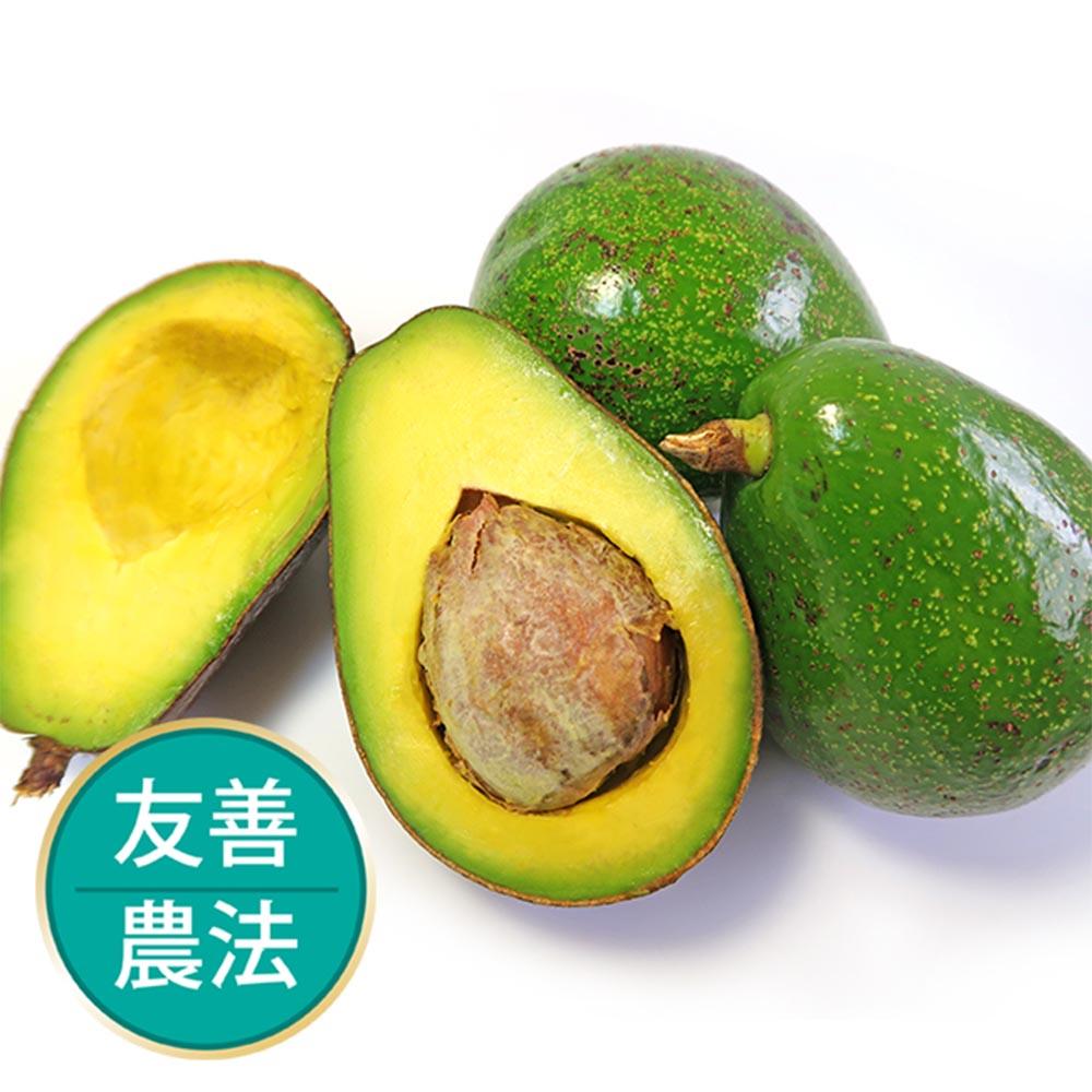 【果物配】台灣酪梨.產銷履歷(3kg)