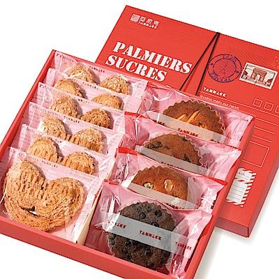 【亞尼克】蝴蝶酥蛋糕派綜合10入禮盒