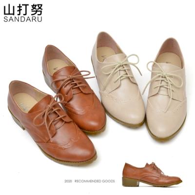 山打努SANDARU-牛津鞋 綁帶雕花軟底厚底鞋