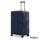 AOU 方顯|征途系列硬殼防爆拉鍊行李箱25吋 3年破箱換新保固90-038B