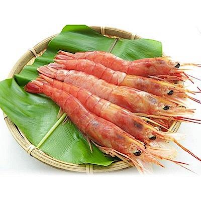 馬姐漁舖 原裝進口阿根廷天使紅蝦