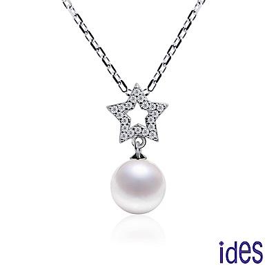 ides愛蒂思 限量日本設計款珍珠母貝項鍊/星星10mm