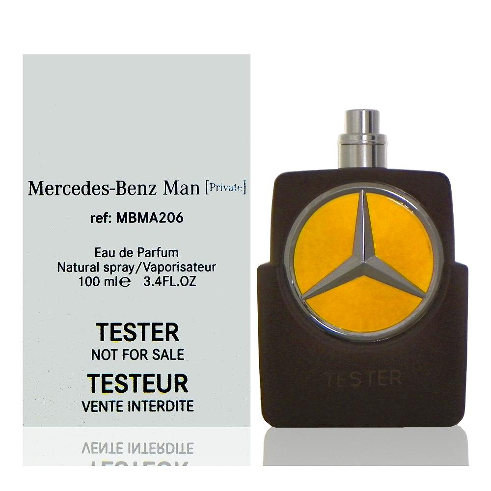 Mercedes Benz 私人訂製男性淡香精 100ml Tester 包裝