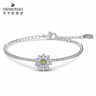 SWAROVSKI 施華洛世奇Eternal Flower 白金色璀璨黃花手鏈