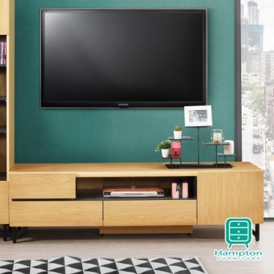 漢妮Hampton特魯羅系列6尺電視櫃-180*46*50cm