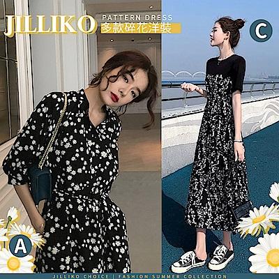 [時時樂限定]JILLI-KO 雛菊碎花繫腰連衣裙- 多款任選