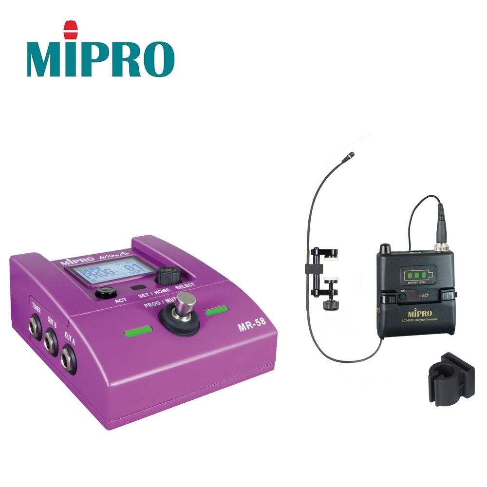 [無卡分期-12期] Mipro MR-58VC 大提琴無線麥克風組