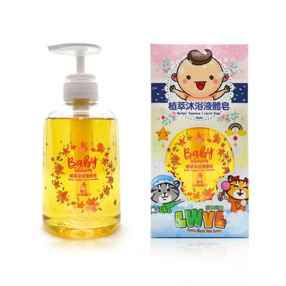 愛你所愛 植萃沐浴液體皂 400ml (台灣製 敏感肌可用)