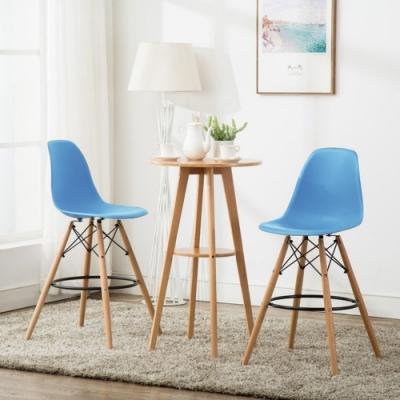 E-home EMSH北歐經典造型吧檯椅 藍色