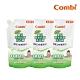 【Combi】嬰兒草本抗菌洗衣精補充包促銷組 product thumbnail 1