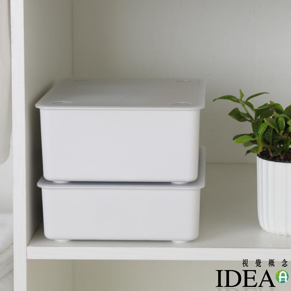 IDEA 輕巧內衣小物收納盒 product image 1