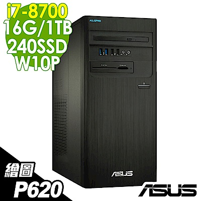 ASUS M840MB i7-8700/16G/1T+240SSD/P620/W10P