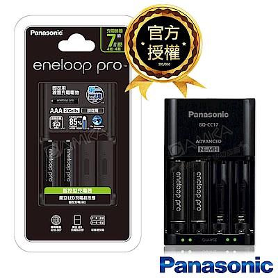 Panasonic 電池充電器4號2顆電池套裝 KKJ17HC02TW