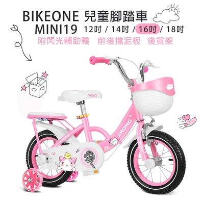 BIKEONE MINI19 可愛貓16吋兒童腳踏車附閃光輔助輪打氣輪前後擋泥板與後貨架兒童自行車