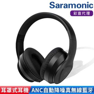 Saramonic 楓笛 ANC自動降噪真無線藍牙耳罩式耳機SR-BH-600(彩宣公司貨)