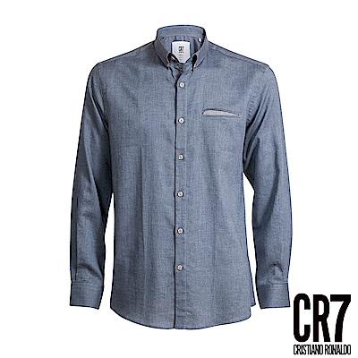 CR7-Slim Fit 灰藍色襯衫(8652-7200-11)