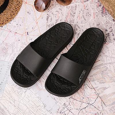 ATTA 簡約清盈★舒適幾何紋室外拖鞋-黑色