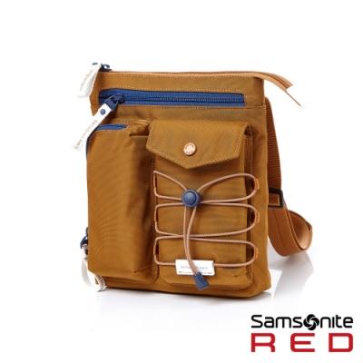Samsonite RED MIRRE 時尚造型肩背包(米)