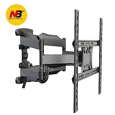 NB P5液晶電視豪華雙臂壁掛架
