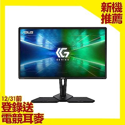 ASUS CG32UQ 32型 4K 遊戲主機電競螢幕