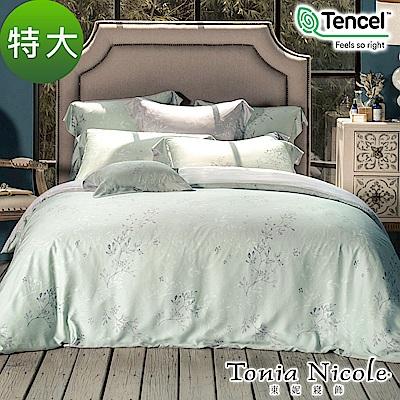 Tonia Nicole東妮寢飾 萊茵河畔環保印染100%萊賽爾天絲被套床包組(特大)