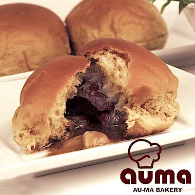 (滿6件)奧瑪烘焙 爆漿巧克力餐包(10入/包)