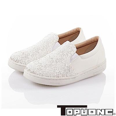 TOPUONE 百搭純色蕾絲三倍減壓親子鞋-白色