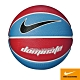 NIKE DOMINATE 8P 籃球 雙色 7號 紅藍 N000116547307 product thumbnail 1