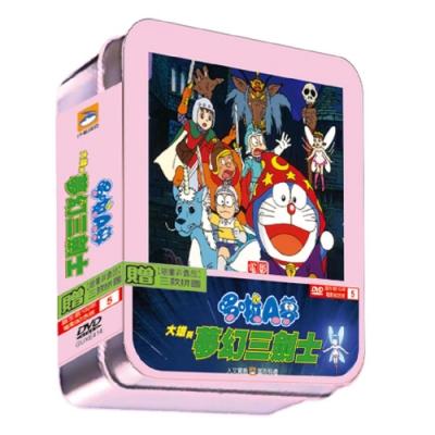 哆啦A夢-大雄與夢幻三劍士DVD