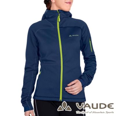 【德國 VAUDE】女款輕量抗風連帽彈性保暖刷毛休閒外套VA-05705深藍