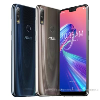 ASUS ZenFone Max Pro M2 ZB631KL (6G/64G)智慧型手機