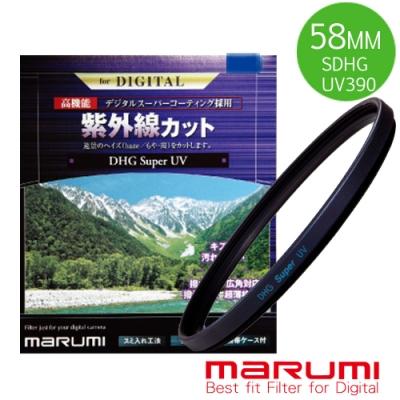 MARUMI  Super DHG UV L390 多層鍍膜保護鏡 58mm