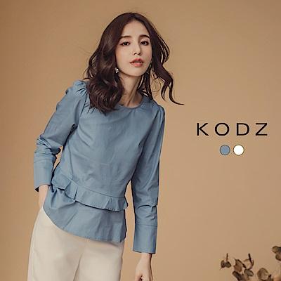 東京著衣-KODZ 都會時髦下擺設計修身圓領上衣-XS.S.M.L(共二色)
