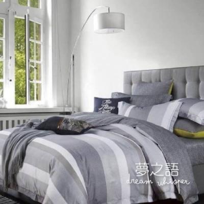 夢之語 頂級天絲床包枕套三件組(北歐生活)雙人