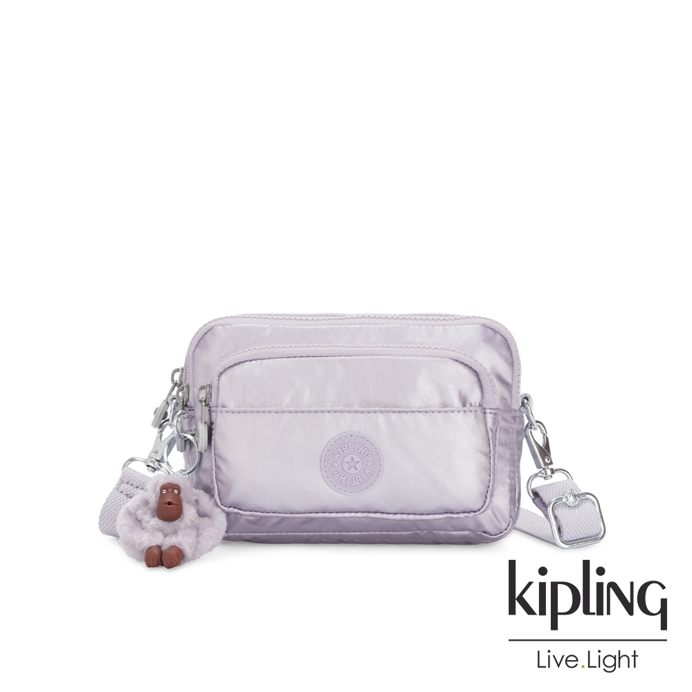 Kipling 時尚香檳淡雅紫多重背法前袋腰包-MERRYL