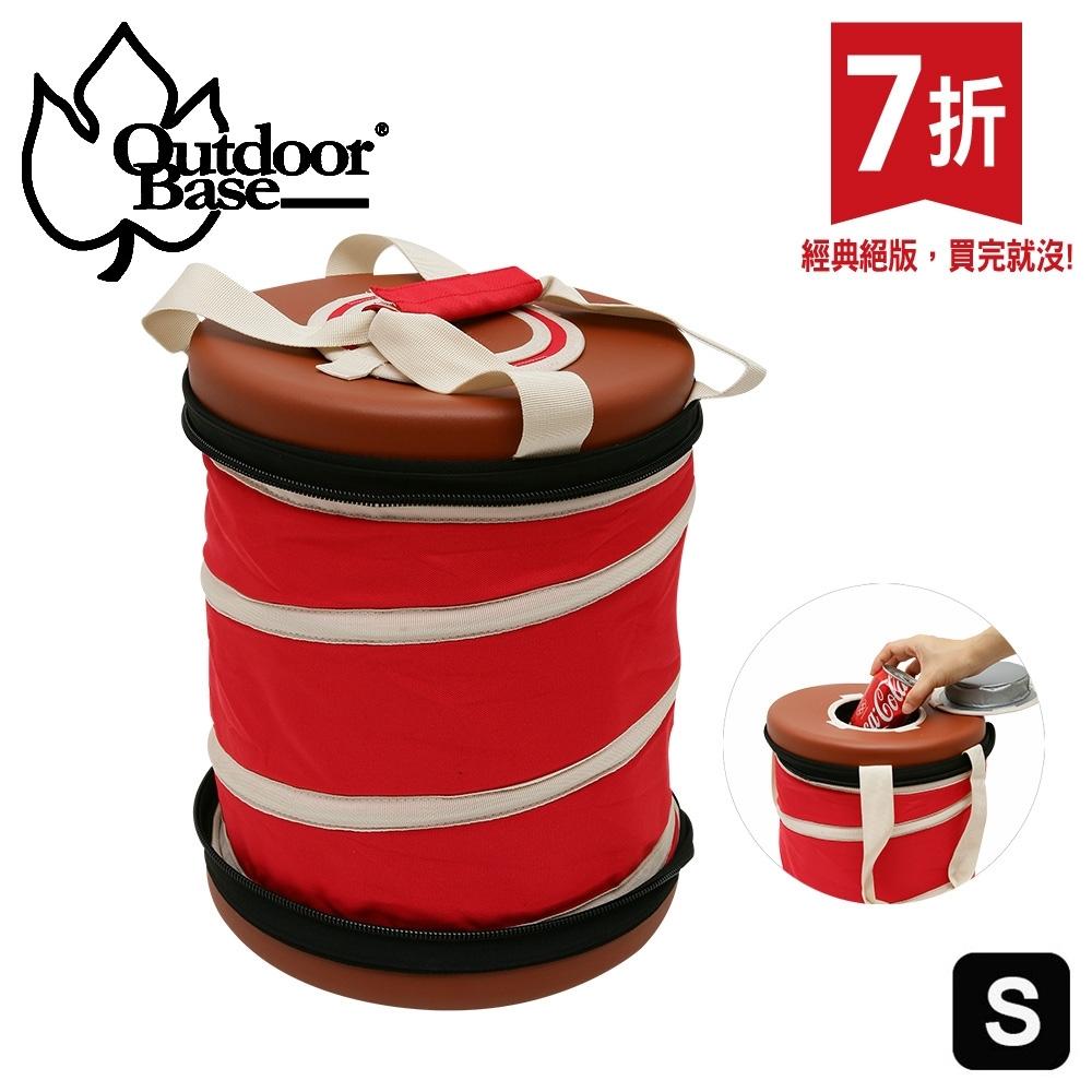 【Outdoorbase】春漾折疊保冰野餐桶S-23649