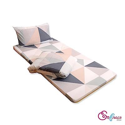 Embrace英柏絲 學生外宿組合 三角拿鐵 單人3尺 竹青透氣床墊+枕+被 宿舍 摺疊