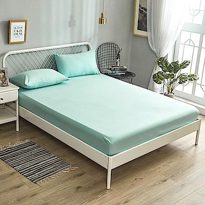 A-one 雪紡棉 純色系列-加大床包枕套三件組-湖水綠