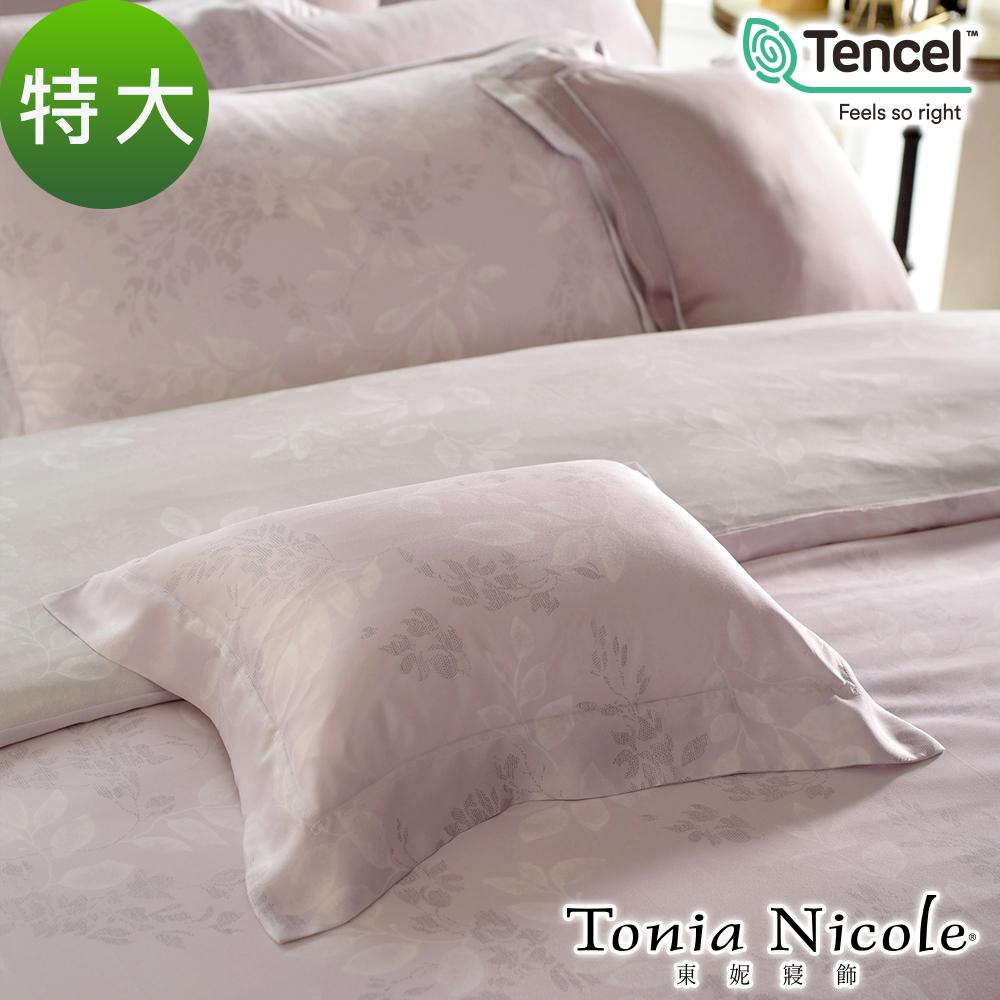 Tonia Nicole東妮寢飾 微恬之戀環保印染100%萊賽爾天絲被套床包組(特大)