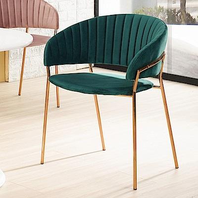 Boden-迪蘭莎質感絨布面餐椅/單椅(兩色可選)-59x51x74cm