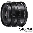 SIGMA 45mm F2.8 DG DN 微單眼專用鏡頭 公司貨