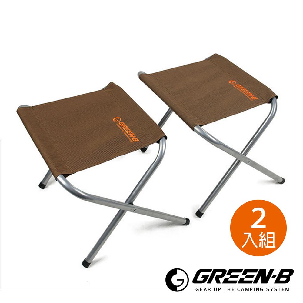 【韓國GREEN-B】戶外便攜馬扎折疊凳 釣魚椅2入組 附收納袋 露營/折疊椅/垂釣/休憩