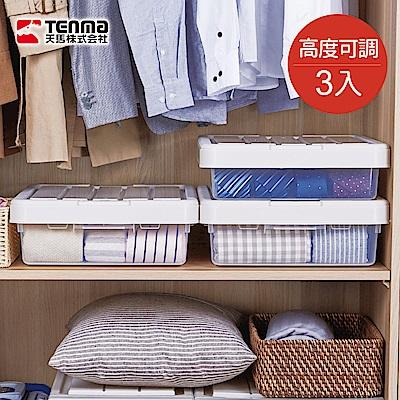 【日本天馬】櫥櫃二階式整理收納箱-21L-3入