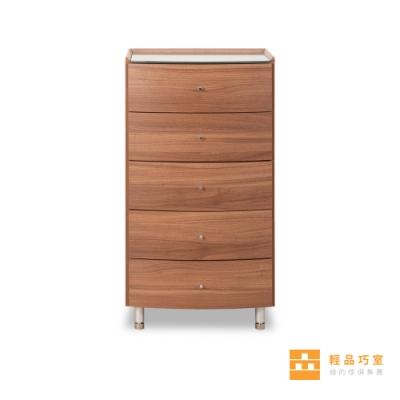 【輕品巧室-綠的傢俱集團】義式雅砌五斗櫃-胡桃色